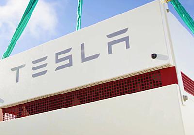 テスラによる世界最大規模の蓄電システムが約45億円もの節約に貢献し大成功を収める - GIGAZINE