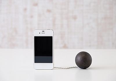 【格安SIM】楽天モバイルは毎月の利用料をスーパーポイントに還元できるぞ!