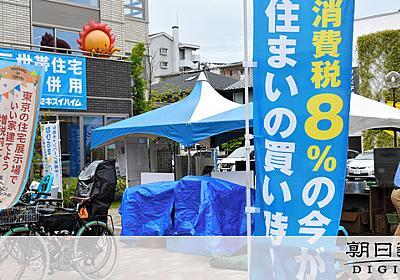 「重税感」増す日本の仕組み 所得再分配の効果、下位に:朝日新聞デジタル