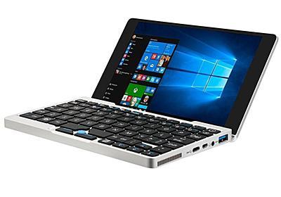 小型PCの完成形!「GPD Pocket」購入レビュー|7インチ・重量500g以下・x7-Z8750・RAM8GB | ビルメンデス