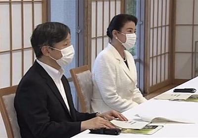 天皇・皇后さんが元SEALDs奥田リーダーのパパを赤坂御所にお招き👏発狂するネトウヨたち😋 : ハンJ速報