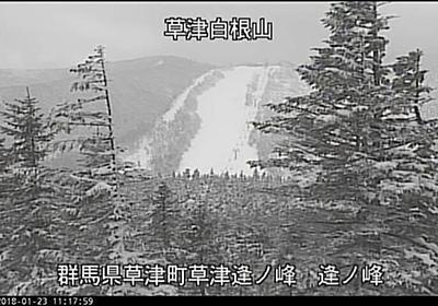 【草津白根山噴火】草津白根山が噴火 噴石や雪崩で少なくとも15人けが - 産経ニュース