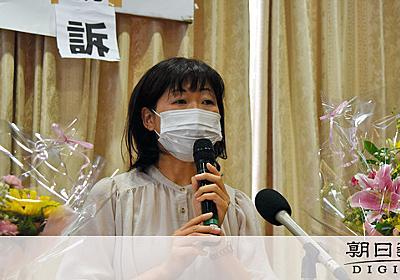 大声で叱責、「さらし者」のようなときも トヨタ社員自殺の労災認定:朝日新聞デジタル