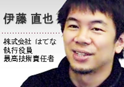 今夏に新はてなブックマーク登場--その進化と情熱:インタビュー - CNET Japan