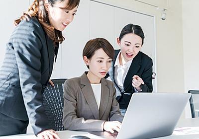 流行りの「奉仕するリーダー」が失敗する理由 | 高城幸司の会社の歩き方 | 東洋経済オンライン | 経済ニュースの新基準