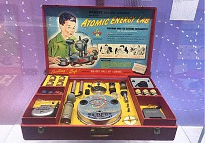 1950年にアメリカで発売された世界一危険なおもちゃ。A.Cギルバート社の「子供用原子力研究セット」 : カラパイア