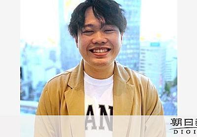 候補者に共感しても「選ぶことが怖い」 若者が投票に行かないわけは:朝日新聞デジタル