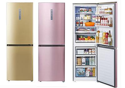3分の1以上が冷凍庫…だと? 夫婦世帯の心がおどる約10万円のビッグフリーザー冷蔵庫 | GetNavi web ゲットナビ