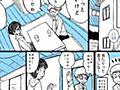 実録漫画「自分の意思で上京したけどもうつらい」 - Togetter