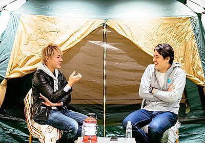 ソロキャンプって何が楽しいの? ヨッピーが、芸人ヒロシに「ソロキャン」の魅力を聞いてみた - ソレドコ
