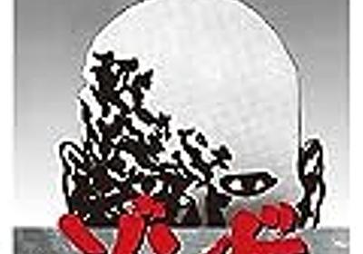 """""""これは俺の映画だ!""""『カメラを止めるな!』(ネタバレ) - 私設刑務所CHATEAU D'IF"""