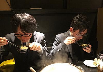 朝ごはんに鍋を食べてから出社すると絶望感がすごい :: デイリーポータルZ