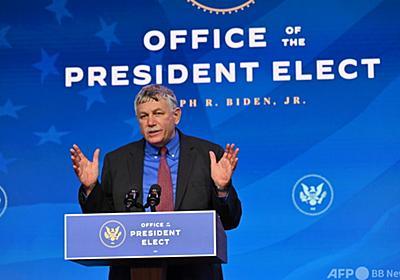 バイデン次期大統領、科学顧問を閣僚級ポストに格上げ 写真2枚 国際ニュース:AFPBB News