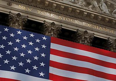 コラム:市場はいかにして「民主党完勝」を愛するようになったか | ロイター