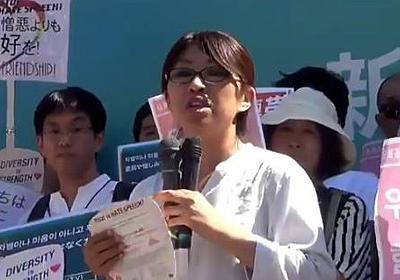 痛いニュース(ノ∀`) : 在日三世「在日は資産を凍結されてガス室に送られる。この国ならきっとやると思ってます。でも韓国語を話せないから帰国できない」 - ライブドアブログ