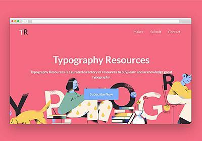 ウェブデザイン制作が加速中!便利な最新オンラインツール53個まとめ - PhotoshopVIP