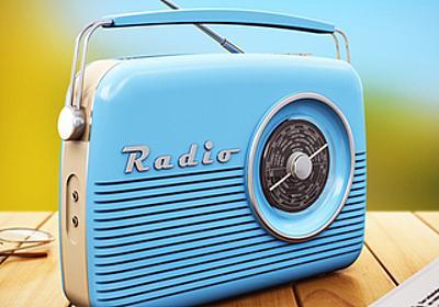 FMとAMでは、音声の電波への「乗せ方」が違う/すごい技術 | 暮らし | 毎日が発見ネット|人生のちょっと先のことがわかる対策メディア