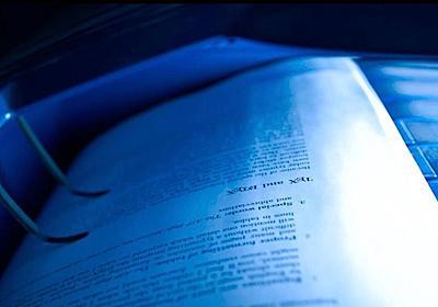 インクが一滴もいらないプリンター「インクレス」。特別紙もいらず、モノクロでの印刷は無制限に可能 - HEAPSMAG