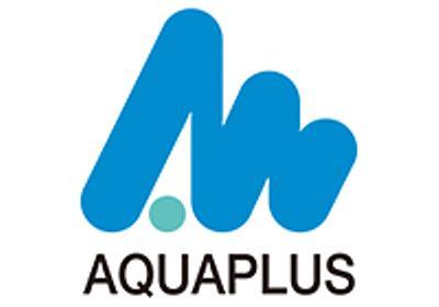 ユメノソラホールディングス株式会社との資本業務提携(全株式取得)の合意に関するお知らせ | AQUAPLUS