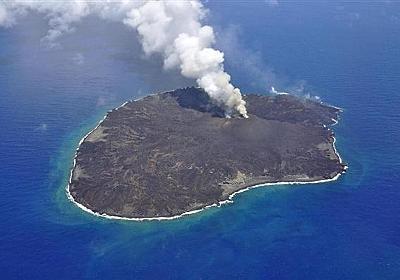 Satomorinn : (西之島、東京ドーム58個分に拡大、二酸化硫黄の放出確認『火山活発状態続く』 - 産経ニュース...