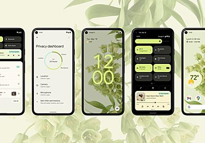 「Android 12」は「Material You」で大幅なデザイン変更:Google I/O 2021 - ITmedia NEWS