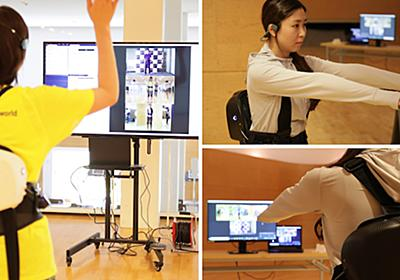 歩行支援用のパワードウェア(着るロボット)「HIMICO」を在宅トレーニングに応用 トレーナーが遠隔から負荷を調整 ATOUNらが開発 | ロボスタ