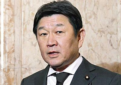 茂木外相の政治団体、使途不明の支出が1億2000万円以上 全体の97%占める:東京新聞 TOKYO Web