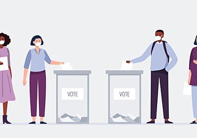 荻上チキが「どうすれば選挙で投票する?」の回答を見て思ったこと(荻上 チキ)