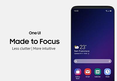 Galaxyシリーズの新ランチャーは大画面に配慮した「One UI」に 2019年1月提供開始 - ITmedia Mobile