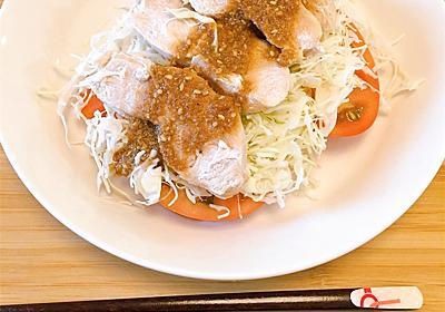 【料理苦手主婦の料理記録】鶏胸肉レシピメモ - いなみの好きなものと日々の暮らし