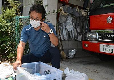 観光客の救急搬送当面取りやめ 香川の離島・豊島 消防団「島民守れなくなる」 - 毎日新聞