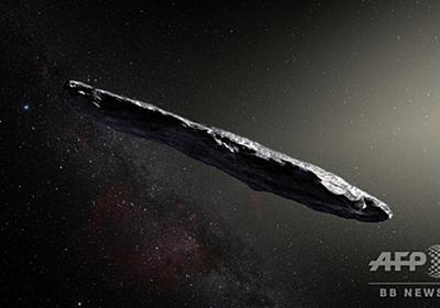 太陽系外から飛来の物体「エイリアンが送り込んだ可能性」 米大の仮説が話題に 写真2枚 国際ニュース:AFPBB News
