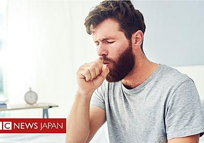 無症状でも発症者と「同量のウイルスを保持」=韓国研究 - BBCニュース
