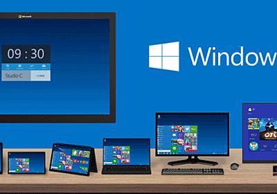 Windows 10 ProとHome の基本機能・活用方法を画像付きで解説 - Office 365 と パッケージ版 Office 2016 の課金方法の違いや価格比較