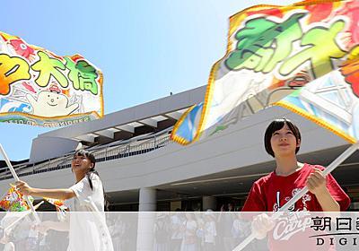 168人犠牲の悲劇から生まれた STU、瀬戸大橋学ぶ:朝日新聞デジタル