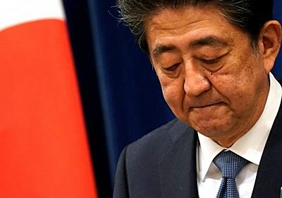 Shinzo Abe: Japan's PM resigns for health reasons - BBC News