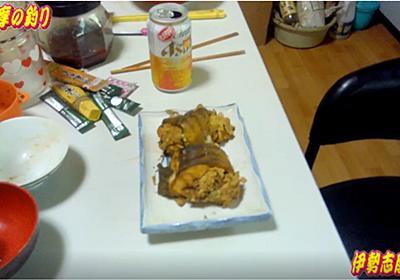 海のギャング、ウツボの煮付けの作り方 - 海釣(カイチョウ)倶楽部