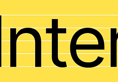 15分の空き時間を重ねて作ったフォント「Inter」がMozillaやGitHubで使用されるようになるまで - GIGAZINE