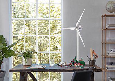 植物ブロックを使った高さ1mのレゴ風力発電タービン、ちゃんと回ります | ギズモード・ジャパン