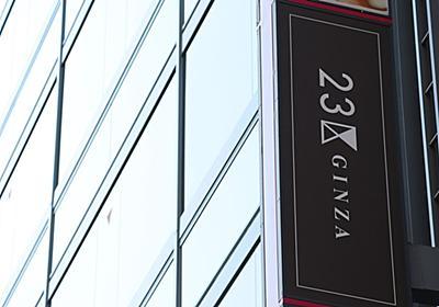 オンワード「600店撤退」に映る大量閉店の難題 | 専門店・ブランド・消費財 | 東洋経済オンライン | 経済ニュースの新基準