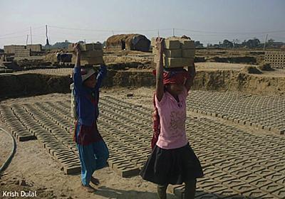 「現代の奴隷」日本含む世界に4600万人… 我々にできることは? - まぐまぐニュース!