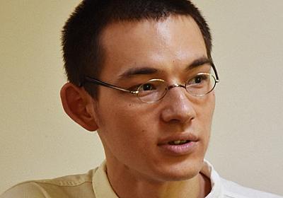 「日本も人種差別に向き合うべきです」 ルース・ベネディクト「レイシズム」訳者の思い - 毎日新聞