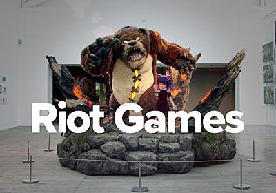 Curriculum Guide | Riot Games