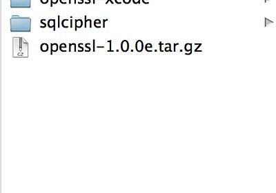 SQLCipherをcocos2d-xで使ってみる | SystemTelescope