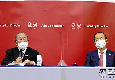 密室人事、選択肢なかった橋本氏 「涙出るくらい怖い」 - 東京オリンピック:朝日新聞デジタル