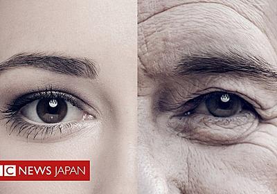 寿命の長期化「初の延び止まり」 英国 - BBCニュース
