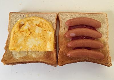 サンドイッチ持って行こう! - 「だるころ」(だぁ~るまさんがこぉ~ろんだ♪)