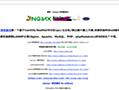 SEOポイズニングの手法を使用した偽ECサイトについて - tike blog