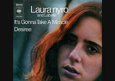 Laura Nyro - DESIREE - single - YouTube