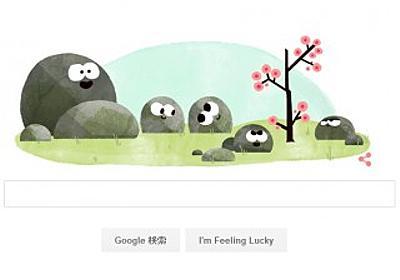 今日のGoogleロゴは春分の日 春の嵐をイメージさせるアニメ仕様 - デザインってオモシロイ -MdN Design Interactive-